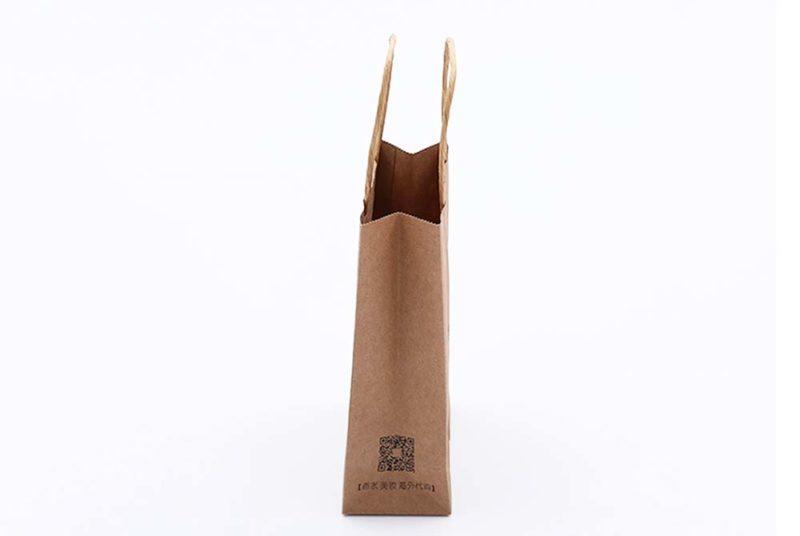 custom printed brown kraft bags
