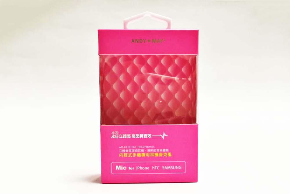 provide paper packaging solution for earphone