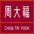 CHOW TAI FOOK jewelry box