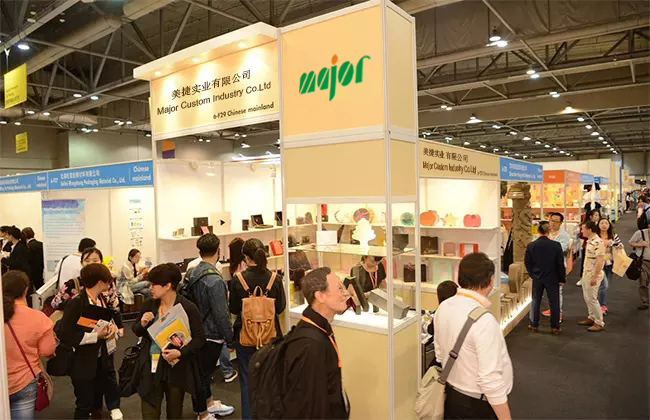 HK packaging & printing fair