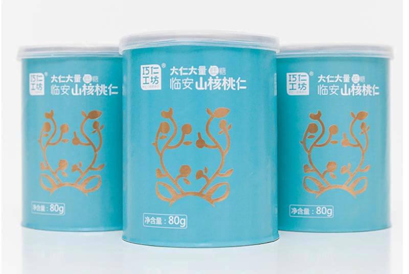 paper tube for organic walnut powder