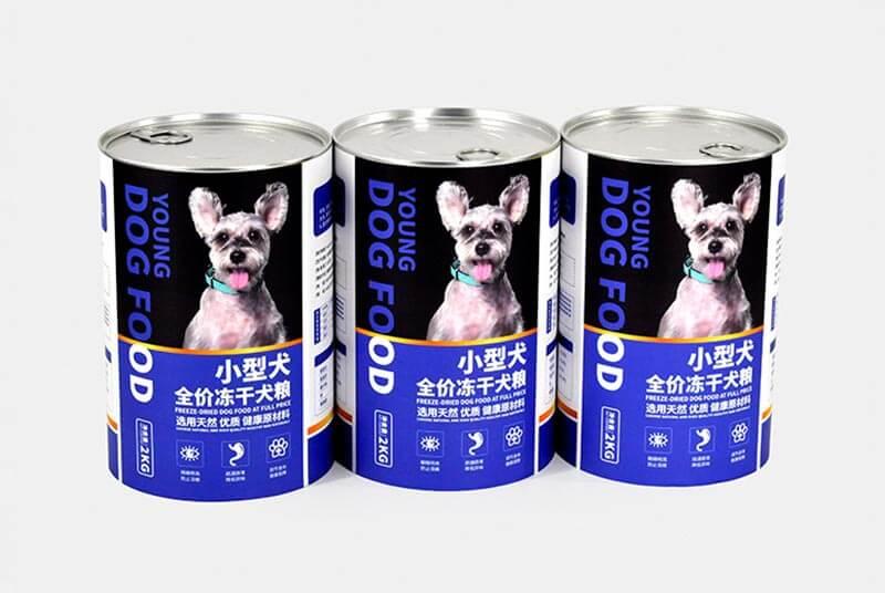 pet cat food packaging storage box